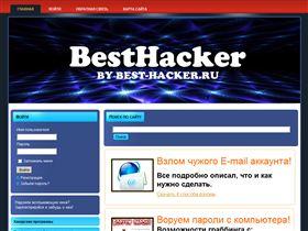 Стань x-кодером: начинаем кодить под mac os с помощью objective-c - хакер screenshot of xakepru/2011/05/10/55233