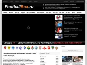 FootballBox.ru — спортивный портал