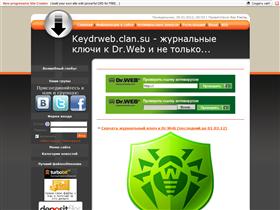 Журнальные ключи к Dr.Web и др.