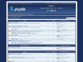 phpbb3 - CSS, html, PHP