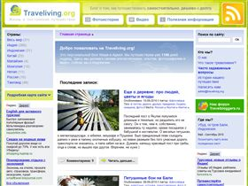 Traveliving.org