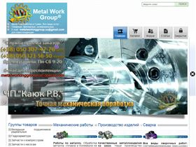 Metal Work Group / Ukraine